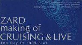【中古】邦楽 レンタルアップVHS ZARD / making of CRUISING & LIVE