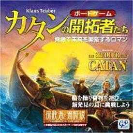 【新品】ボードゲーム カタンの開拓者たち 拡張セット 探検者と海賊版 日本語版 (Die Siedler von Catan : Entdecker und Piraten)
