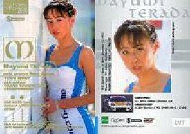 【中古】コレクションカード(女性)/GALS PARADISE CARDS 2000 Super Graphic COLLECTOR'S SET 097 : 寺田真由美/レギュラーカード(金箔押し)/GALS PARADISE CARDS 2000 Super Graphic COLLECTOR'S SET