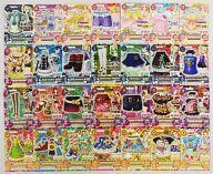 【中古】アイカツDCD/第6弾 アイカツ!データカードダス「2013シリーズ第6弾」ノーマルコンプリートセット