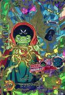 【中古】ドラゴンボールヒーローズ/アルティメットレア/【邪悪龍ミッション編】JM3弾 HJ3-39 [アルティメットレア] : ビビディ【タイムセール】