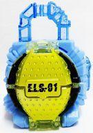 【中古】おもちゃ レモンエナジーロックシード 「仮面ライダー鎧武 サウンドロックシードシリーズ カプセルロックシード10」