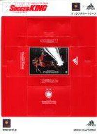 【中古】サプライ WCCF×adidas オリジナルカードケース 「ワールドサッカーキング 2009年10月1日号」 特別付録