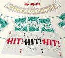 【中古】邦楽CD Kis-My-Ft2 / HIT! HIT! HIT![DVD付通常盤A]