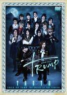 【中古】その他DVD Dステ12th「TRUMP」TRUTH[通常版]