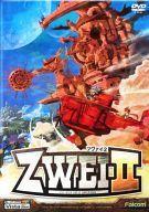 【中古】Windows2000/XP/Vista DVDソフト ZWEI II -ツヴァイ2- [限定特典版](状態:CD欠け)