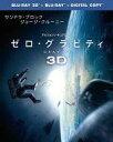 【中古】洋画Blu-ray Disc ゼロ・グラビティ 3D&2Dブルーレイセット [初回限定生産]