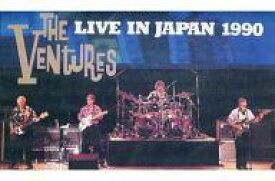 【中古】洋楽 VHS ザ・ベンチャーズ/ライヴ・イン・ジャパン'90