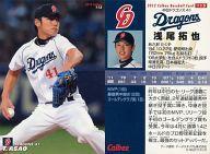 【中古】スポーツ/レギュラーカード/2012プロ野球チップス第2弾 115 [レギュラーカード] : 浅尾拓也「中日」