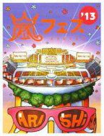 【エントリーでポイント10倍!(9月26日01:59まで!)】【中古】邦楽DVD 嵐 / ARASHI アラフェス'13 NATIONAL STADIUM 2013 [初回盤]