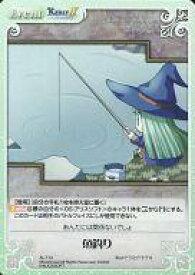 【中古】カオス/T/Event/トライアルデッキ ランス9 ヘルマン革命 AL-T12 [T] : 魚釣り