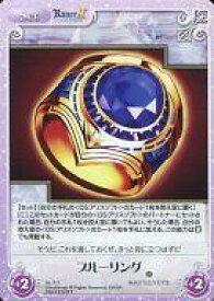 【中古】カオス/T/Set/トライアルデッキ ランス9 ヘルマン革命 AL-T17 [T] : ブルーリング