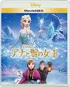 【中古】アニメBlu-ray Disc アナと雪の女王 MovieNEX (ブルーレイ+DVD+デジタルコピー+MovieNEXワールドセット)