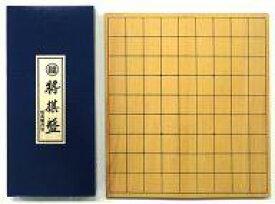 【中古】ボードゲーム 折将棋盤 新桂5号