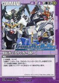 【中古】ガンダムウォー/紫/GUNDAM WAR BIG WAVE〜10TH YEAR〜 - : BIGガンスリンガー00 I