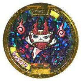 【中古】妖怪メダル [コード保証無し] しゅらコマ シークレットメダル 「妖怪ウォッチ 妖怪メダル第3章 〜進化妖怪のヒ・ミ・ツ〜」