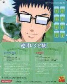 【中古】アニメ系トレカ/テニスの王子様 MIX&MATCH CARD MM1-06 : 乾 貞治