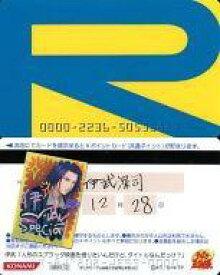 【中古】アニメ系トレカ/テニスの王子様 MIX&MATCH CARD MM1-12 : 伊武深司