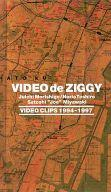 【中古】邦楽 VHS ZIGGY/VIDEO de ZIGGY〜VIDEO CLIPS1994〜1997