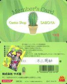 【中古】アニメ系トレカ/テニスの王子様 MIX&MATCH CARD MM1-04 : 不二周助