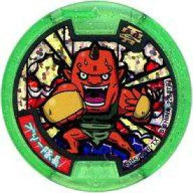 【中古】妖怪メダル [コード保証無し] ブリー隊長 ホロZメダル 「妖怪ウォッチ 妖怪メダル零(ゼロ) 〜登場!Zメダルでアリマス!〜」