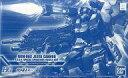 【中古】プラモデル 1/144 HGUC RGM-96X ジェスタ・キャノン トライスタークリアVer. 「機動戦士ガンダムUC」 プレミアムバンダイ限定 [0...
