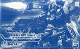 【中古】プラモデル 1/144 HGUC RGM-96X ジェスタ・キャノン トライスタークリアVer. 「機動戦士ガンダムUC」 プレミアムバンダイ限定 [0189641]