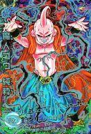 【中古】ドラゴンボールヒーローズ/アルティメットレア/【邪悪龍ミッション編】JM5弾 HJ5-SEC2 [アルティメットレア] : 魔人ブウ:純粋