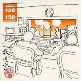 【中古】Windows CDソフト 松本人志・高須光聖 / 放送室 Vol.126〜150 2004.02.26〜2004.08.12