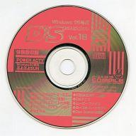 【中古】Windows95 CDソフト コンパイル DiSC Station Vol.18 1998年春号 付録CD-ROM