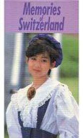 【中古】邦楽 VHS 岡田有希子/Memories of Switzerland(メモリーズofスイス)