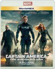 【中古】洋画Blu-ray Disc キャプテン・アメリカ/ウィンター・ソルジャー MovieNEX