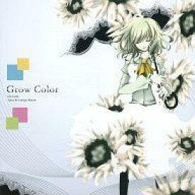 【中古】同人音楽CDソフト Grow Color / FELT