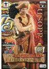 【中古】フィギュア ウソップ 「ワンピース」 DXF〜THE GRANDLINE MEN〜 15TH EDITION vol.2