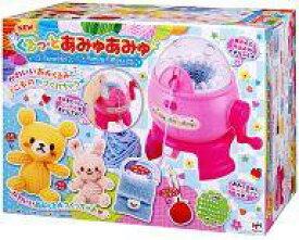 【中古】おもちゃ NEW くるっとあみゅあみゅ