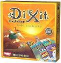 【新品】ボードゲーム ディクシット 日本語版 2014年新パッケージ版 (Dixit)【タイムセール】