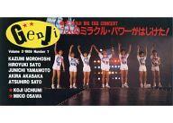 【中古】アイドル雑誌 Genji 1989 NUMBER 7 光GENJI【タイムセール】