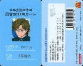 【中古】アニメ系トレカ/テニスの王子様 MIX&MATCH CARD MM1-02 : 手塚国光