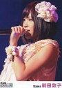 【中古】生写真(AKB48・SKE48)/アイドル/AKB48 前田敦子/AKBがやってきた