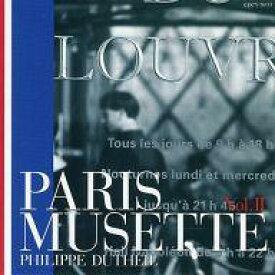 【中古】BGM CD フィリップ・デュティユ / パリ・ミュゼット Vol.II(INSTRUMENTAL)