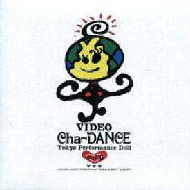 【中古】LD 東京パフォーマンスドール/ビデオ Cha-DANCE Vol.0【タイムセール】