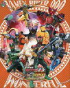 【中古】特撮Blu-ray Disc 劇場版 仮面ライダーOOO WONDERFUL 将軍と21のコアメダル コレクターズパック[初回限定版]