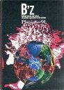 """【中古】パンフレット(ライブ・コンサート) ランクB)パンフ)B'z LIVE-GYM """"Pleasure '91"""""""