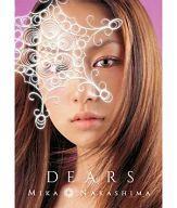 【中古】邦楽CD 中島美嘉 / DEARS[DVD付初回限定盤]