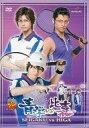 【中古】その他DVD ミュージカル テニスの王子様 青学VS比嘉 [通常版]
