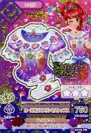 【中古】アイカツDCD/プレミアムレア/トップス/Sangria Rosa/セクシー/2015シリーズ 第2弾 15 02-26 [プレミアムレア] : ローズガラスプリンセストップス/紅林珠璃