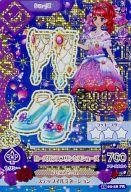 【中古】アイカツDCD/プレミアムレア/シューズ/Sangria Rosa/セクシー/2015シリーズ 第2弾 15 02-28 [プレミアムレア] : ローズガラスプリンセスシューズ/紅林珠璃