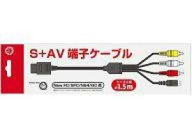 【中古】NGCハード S+AV端子ケーブル 1.5m(GC/NewFC/SFC/N64用)