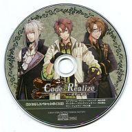 【中古】アニメ系CD Code:Realize -創世の姫君- ステラセット特典録り下ろしスペシャルボイスCD