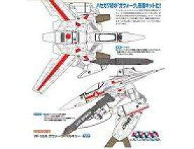 【中古】プラモデル 1/72 VF-1J/A ガウォーク バルキリー 「超時空要塞マクロス」 シリーズNo.25 [65725]